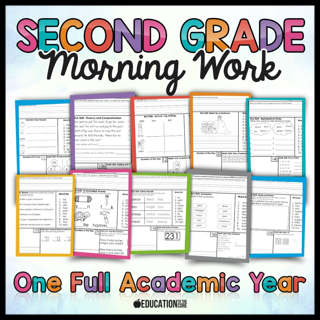 Second Grade Morning Work from Education to the Core