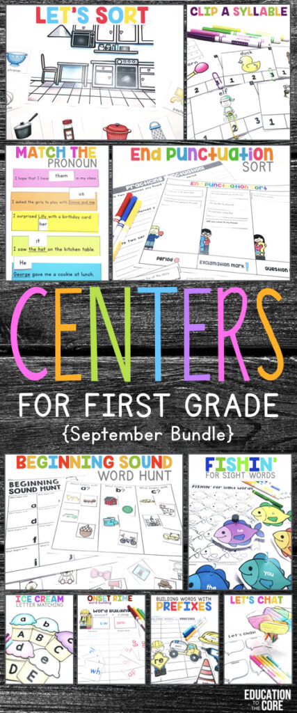 We can't be more excited to share our September Centers with you! You will find a variety of phonics, language, vocabulary, and listening & speaking activities with these September centers.  We provided a great review of essential kindergarten skills, and a solid start to first grade skills.  These centers will be beneficial to any first grade classroom!