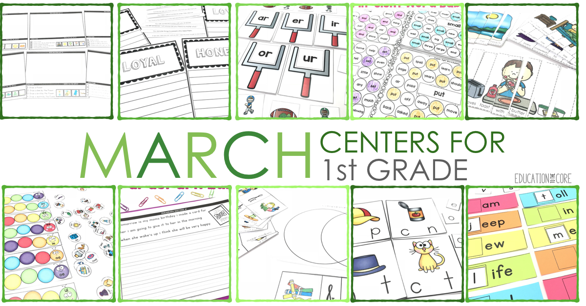 March Centers for 1st Grade