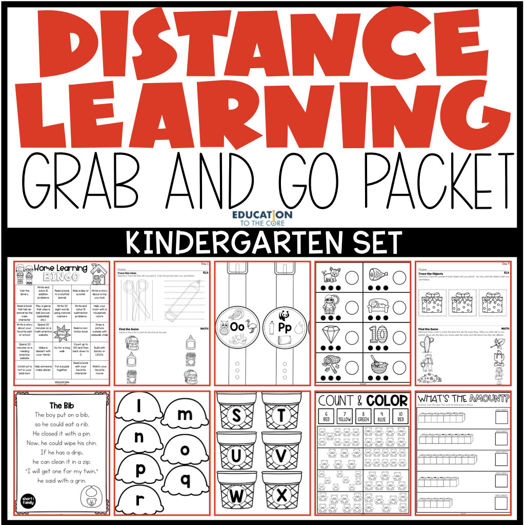 kindergarten grab and go packet resources