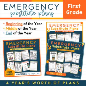 First Grade EDITABLE Sub Plans | GROWING BUNDLE!