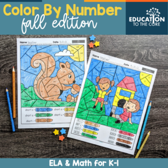 Fall Color by Number for Kindergarten and 1st | Fall Worksheets