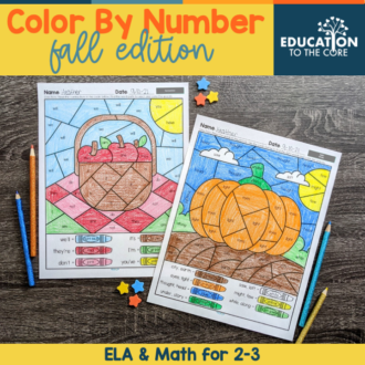 Fall Color by Number for 2nd and 3rd Grade | Fall Worksheets